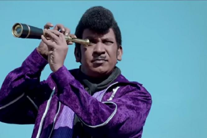 Vadivelu's new look in Eli